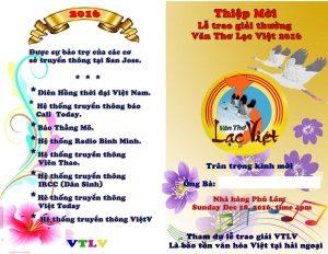 thiep-moi-trao-giai-vtlv-2016